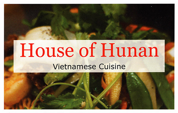 House Of Hunan Chinese Restaurant Menu   Lincoln NE   Page 1