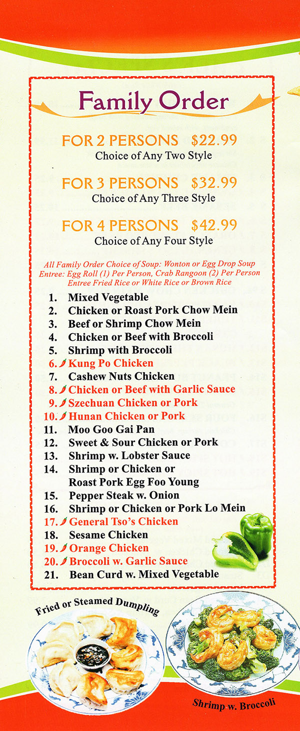 China Garden | Full Menu | Delivery | Order Online | Lincoln NE | City-Wide Delivery | Metro ...