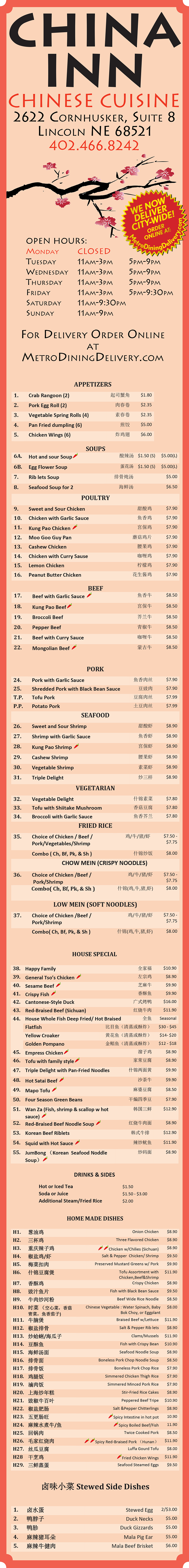 china inn  menu  delivery  order online  lincoln ne